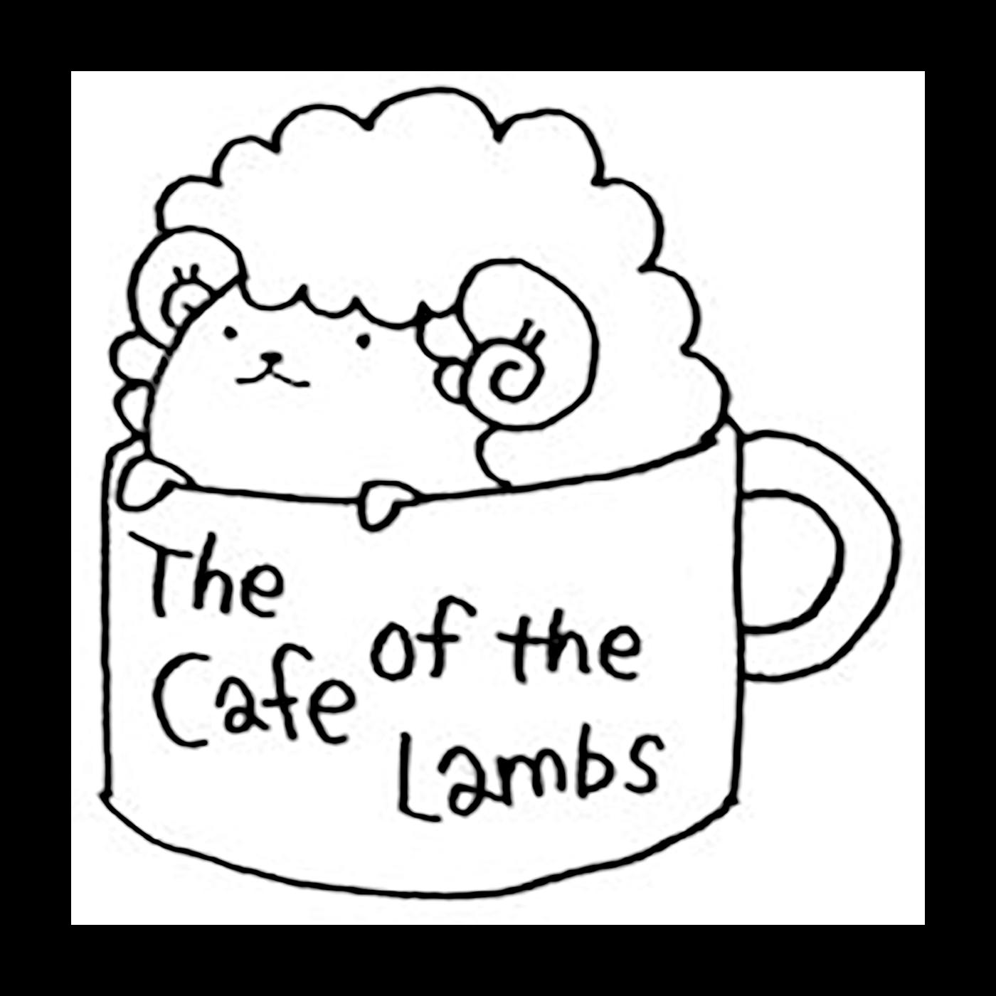 羊たちのカフェ
